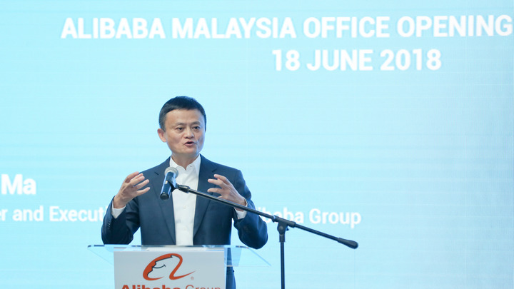 «Конец целой эпохи»: Миллиардер Джек Ма уволился с поста главы Alibaba и ушел на пенсию