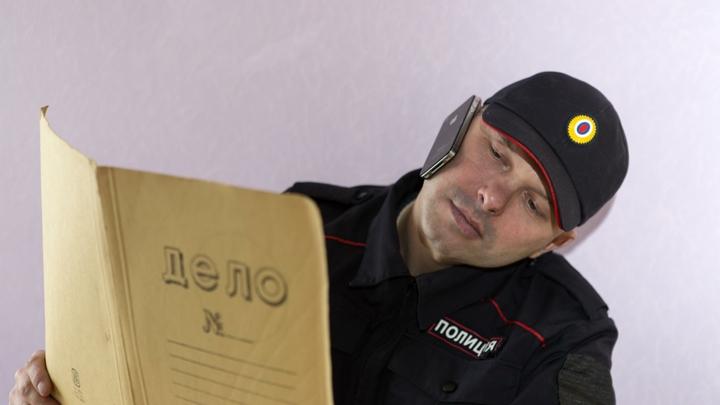 Свердловчанин нашел на помойке секретные документы МВД и стал фигурантом расследования