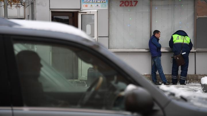 В РФ облегчат взыскание штрафов ГИБДД