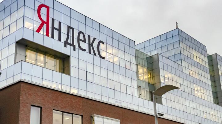 Акции Яндекса подскочили в цене: Тинькофф Банк сменил патрона