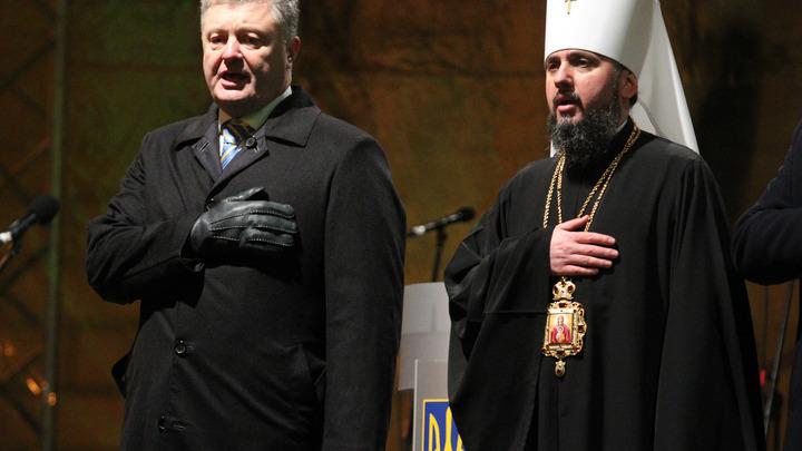 Епифаний, избранный на соборе с президентом в президиуме, заявил о невмешательстве власти в церковные дела