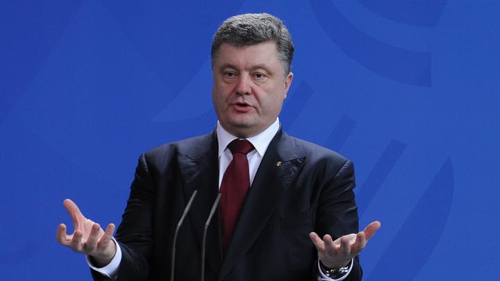 А Порошенко уже и аванс за встречу проплатил: В Сети обсуждают отказ Трампа от поездки в Давос