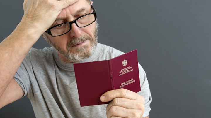 В Минтруде рассказали о возможности самим назначать пенсионный возраст. Лайфхак только для клиентов НПФ