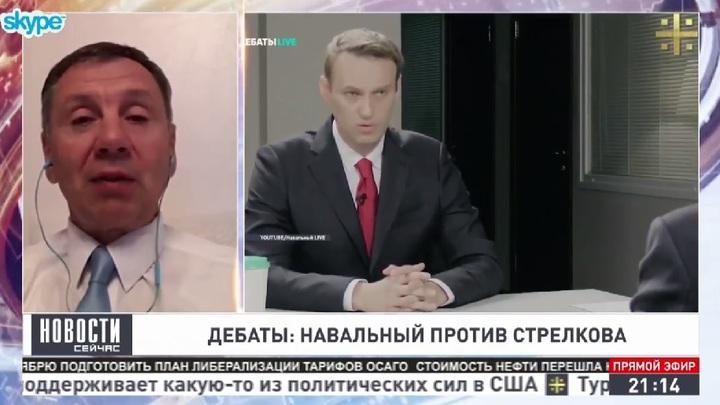 Марков: Навальный еще раз подтвердил, что он - проект политтехнологов