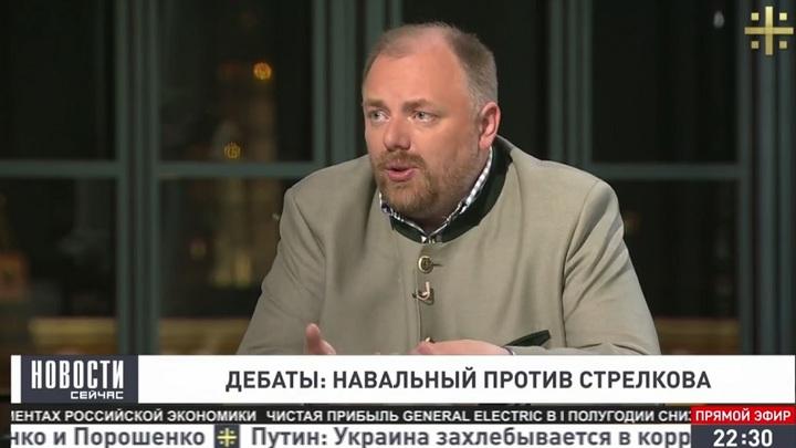 Холмогоров: Навальный на дебатах попытался оправдаться за нацпредательство - не вышло