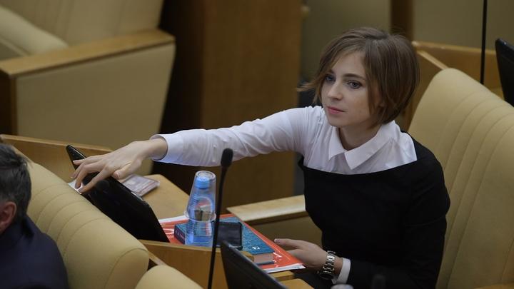 Поклонская предложила альтернативу Мавзолею Ленина