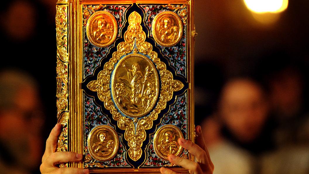 Святитель Николай Сербский о соотношении ветхозаветного и новозаветного законов