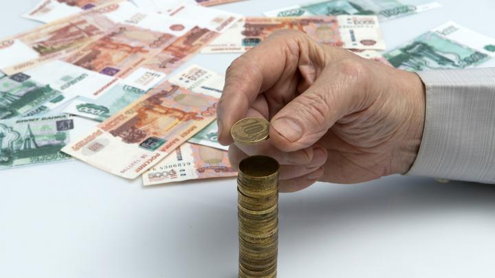 Во Владимирской области доходы богатых в среднем 5 раз больше доходов бедных