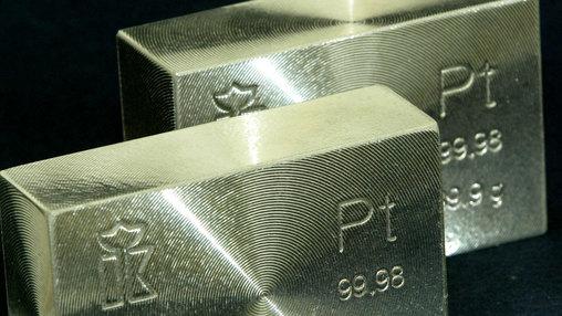 Рынок драгметаллов: Платина сдаёт свои позиции