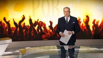 Хроники Царьграда: Может ли рок быть русским?