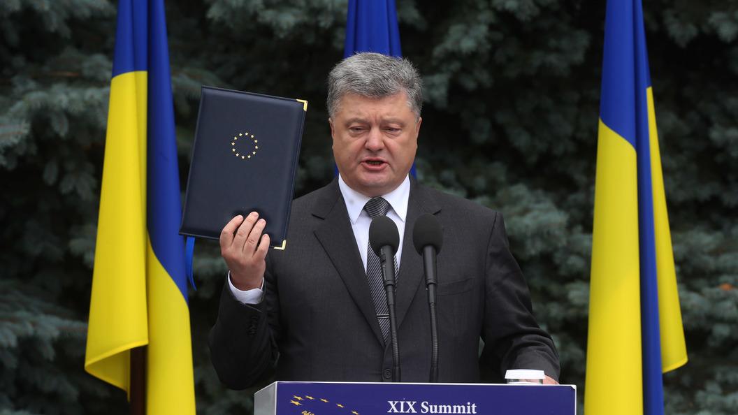 Порошенко признался, что ему не верят украинские политики