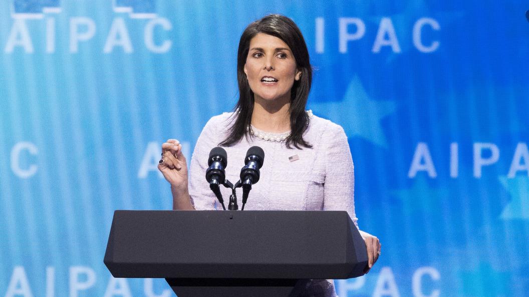 США озвучили рискованное  предостережение вслучае блокировки перемирия— вражда  вСирии