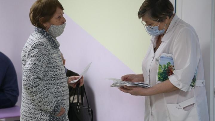 Власти призвали курганцев сообщать о проблемах в медицине