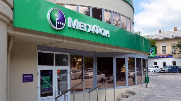 Почему «Мегафон» уходит с Лондонской биржи и что компанию ждет дальше
