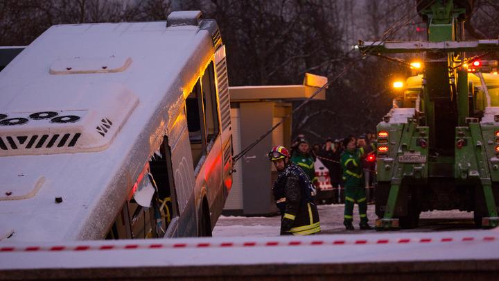 Роковая банальность: Причиной смертельного ДТП с автобусом в Москве могла стать бутылка воды