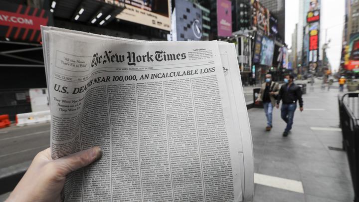 Уволят на следующий день! Политолог сравнил американские СМИ с советской газетой