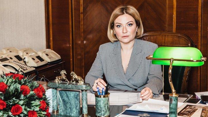 Министр культуры России официально разрешила провести в России ЛГБТ-фестиваль