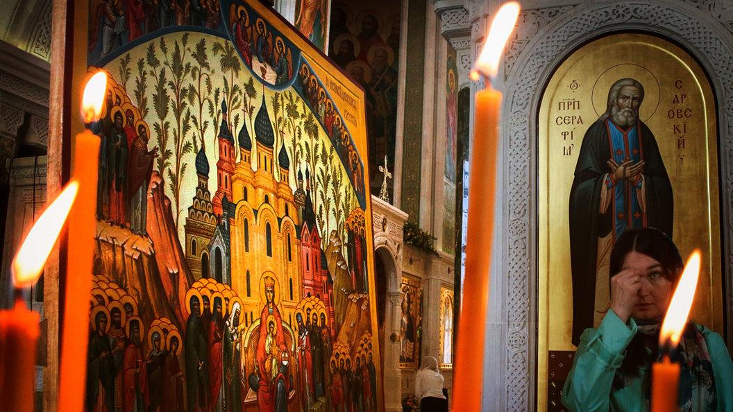 Православный календарь на 11 августа
