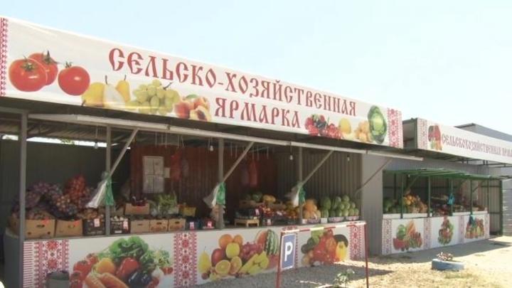 В Краснодаре работают шесть ярмарок выходного дня