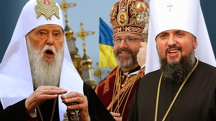«Киевский патриархат» 2.0: Украинские раскольники дрейфуют к Ватикану