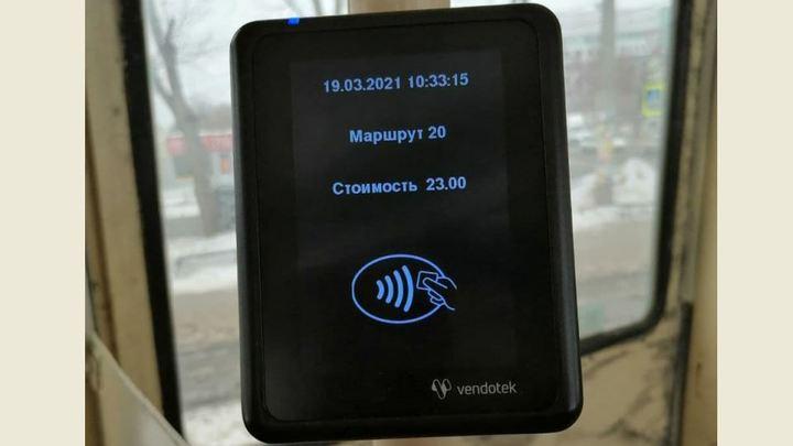 Заменят кондуктора и бумажный билет: в Челябинске в трамваи ставят валидаторы