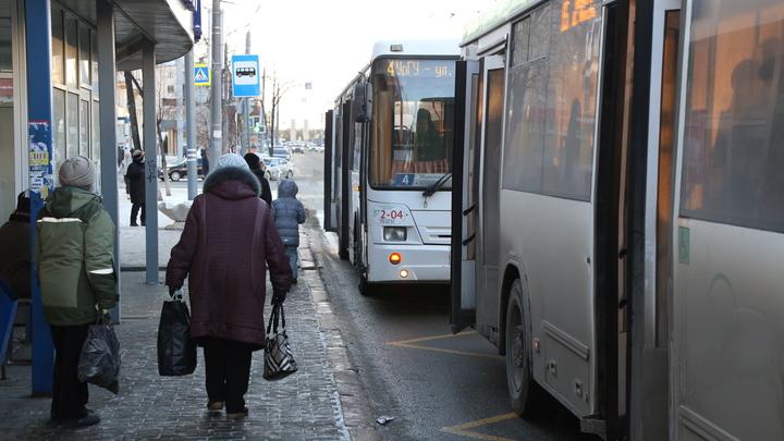 В Челябинске стоимость проезда в автобусе планируют повысить до 35 рублей