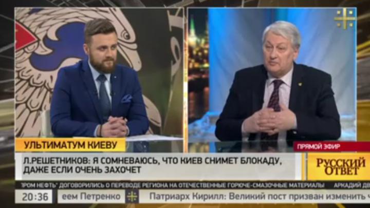 Решетников: Предприятия Донбасса нужно вывести из-под контроля спонсоров карателей