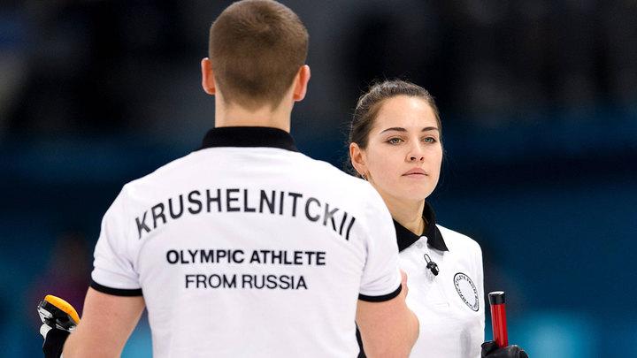Русские кёрлингисты начали Олимпиаду с неудачи