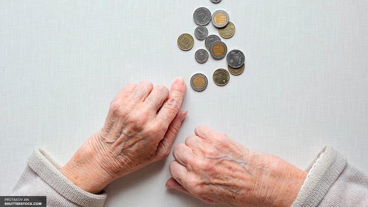 МВФ и Всемирный банк одобрили 35-летнее рабство для украинских пенсионеров