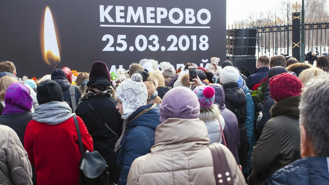 Родственники погибших в Кемерове заявили об обмане по телефону 112