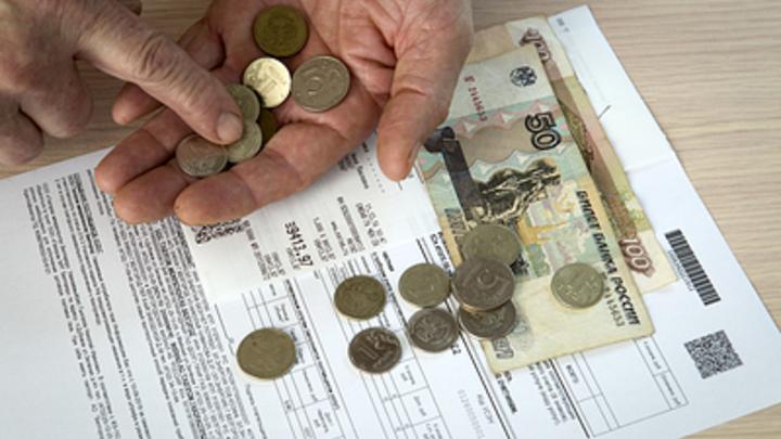 Заберите всё, не напрягайте мозг: Единая платежка ЖКХ рассорила пользователей Рунета