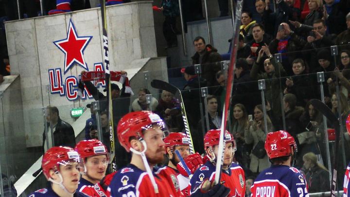Хоккейный ЦСКА может остаться без поддержки фанатов