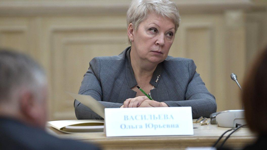 Васильева намерена объединить Россию через школьное образование