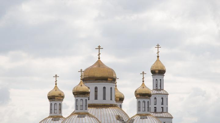 Русская Церковь призвала общественников не подменять смысл Православия
