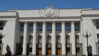 Верховную Раду Украины можно купить за 10 тысяч гривен