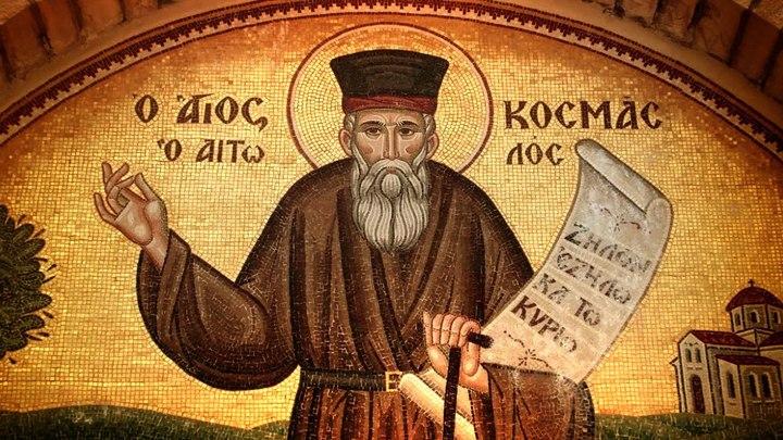 Греческий святой: Турция потеряет Царьград