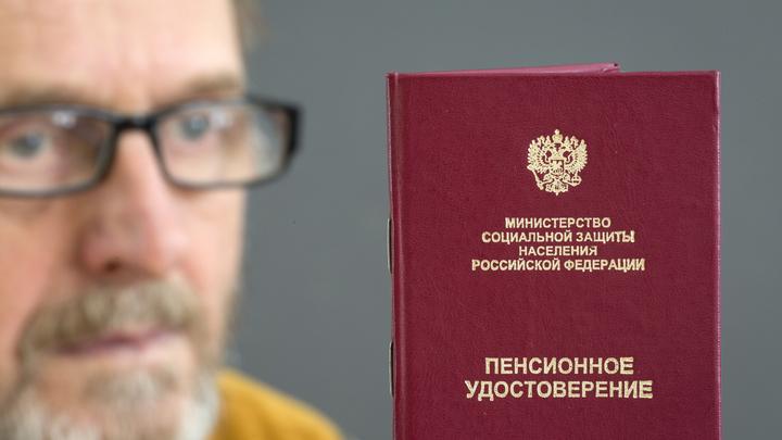 Мы уже учли: В ПФР рассказали о доплатах к пенсии за советский стаж