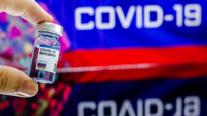 Русские тестируют уже третью вакцину от COVID-19