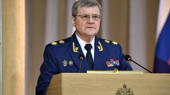 Генпрокурор России обвинил следователей в профессиональной деградации