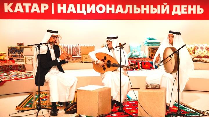 Катар отметил День независимости в Москве