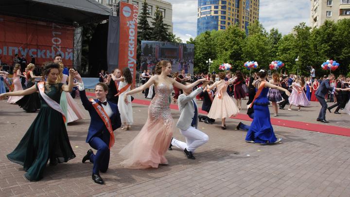 Общегородской выпускной в Екатеринбурге отменили из-за коронавируса