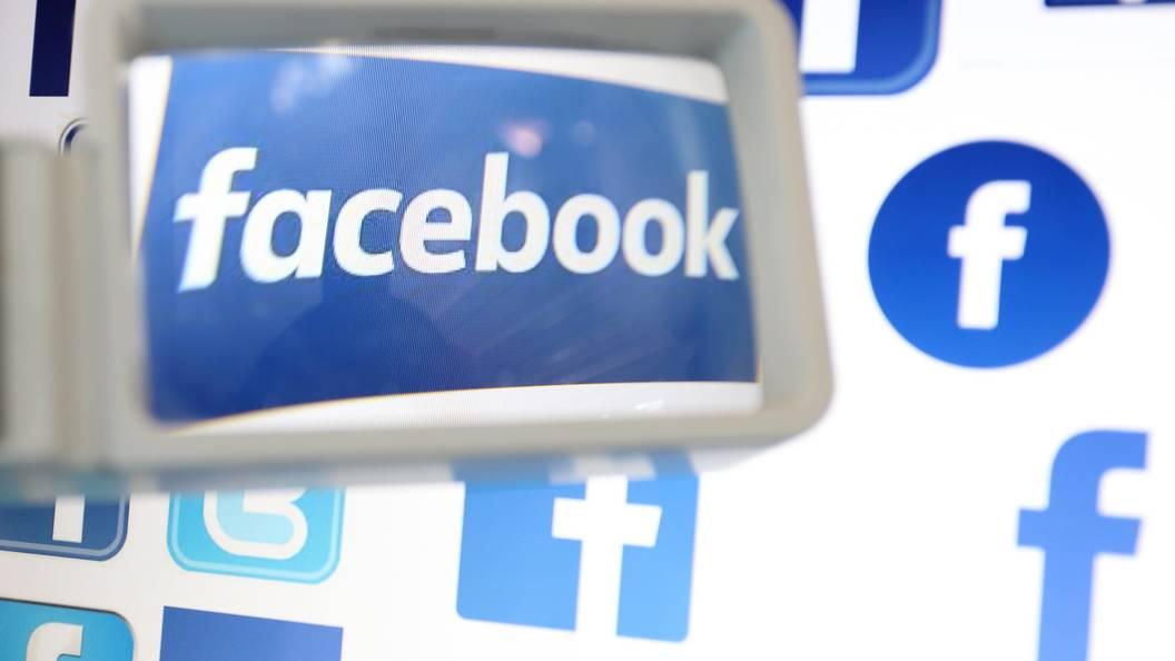 Вработе социальная сеть Facebook и Инстаграм произошёл сбой