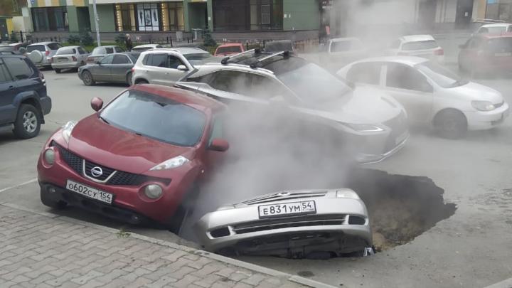 Портал в бездну: В Новосибирске машины провалились в яму с кипятком