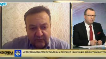 Эксперт о правительстве Медведева: Это, конечно, ужасно!