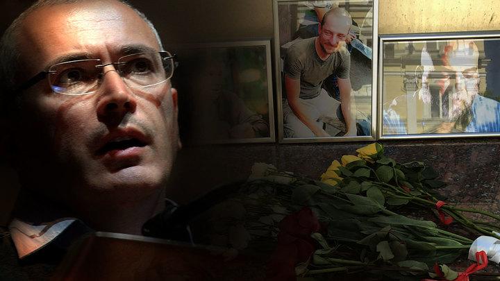«Слил и свалил»: Соцсети возмутились поступком Ходорковского