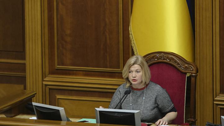 Геращенко обвинила ОБСЕ в пророссийской позиции по вопросу обмена пленными в Донбассе