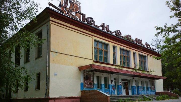 Кино не будет: в Самаре отреставрируют задание кинотеатра Юность и организуют там школу искусств