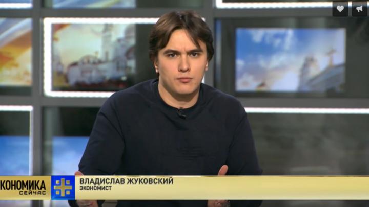 Владислав Жуковский о выплате дивидендов нерезидентам Сбербанка: Я не надеялся бы на что-то внезапное