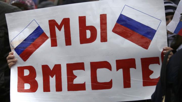 Трамп хочет, чтобы Россия вернула Крым Украине?
