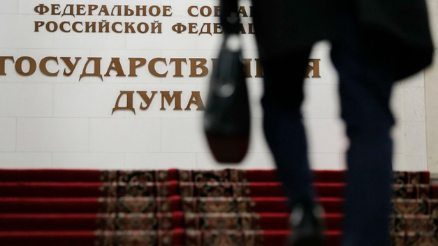 Народное голосование. Большая чистка депутатов началась